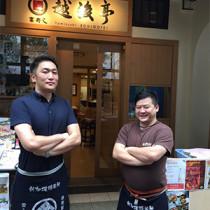 富寿司様(飲食店) シンガポール